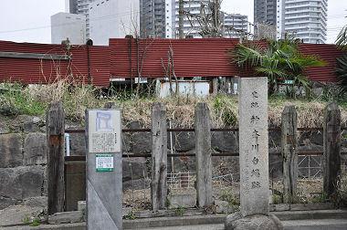 神奈川台場跡