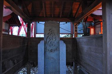 笠楻(のぎ)稲荷の板碑