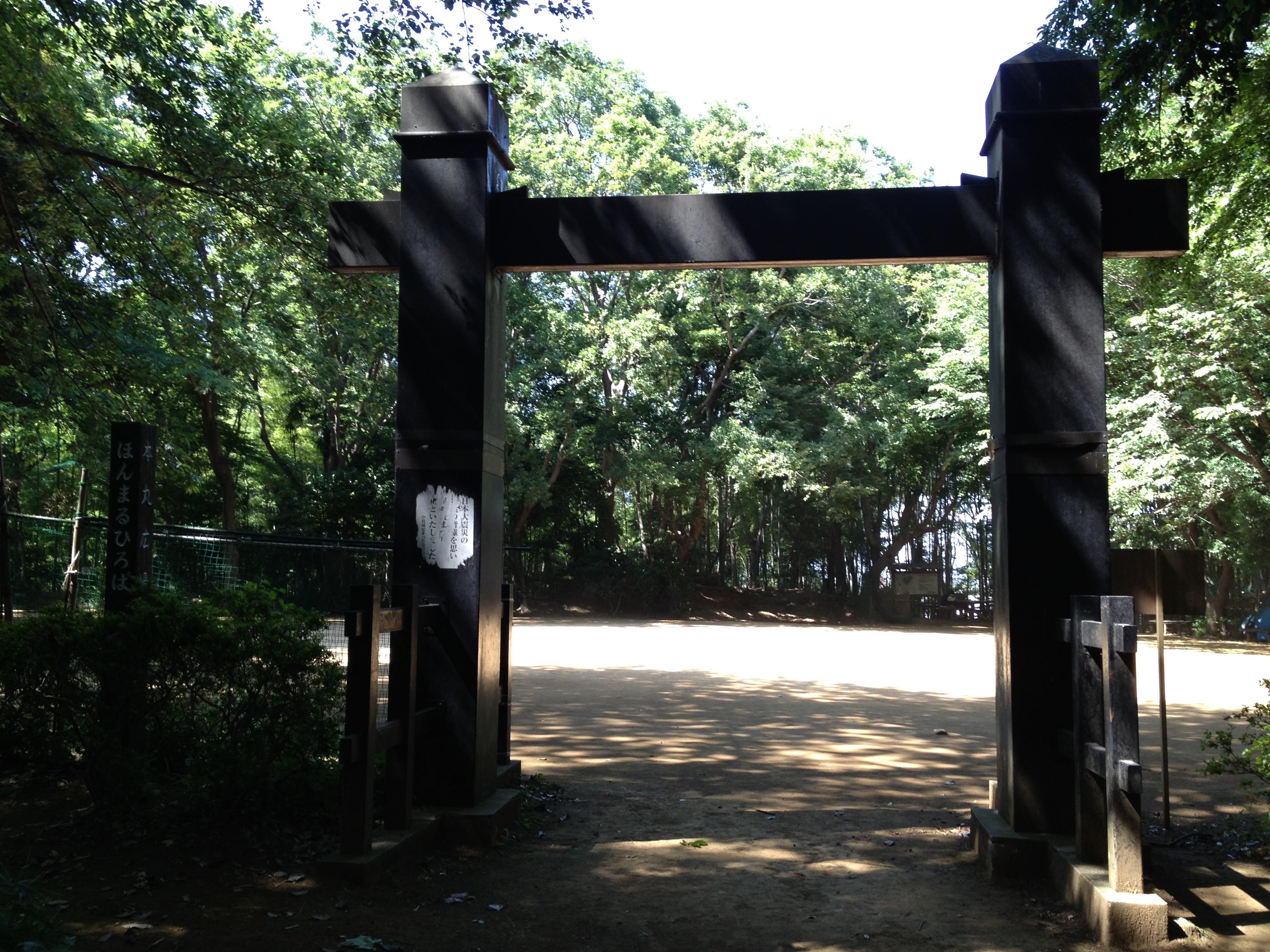 小机城跡本丸広場前