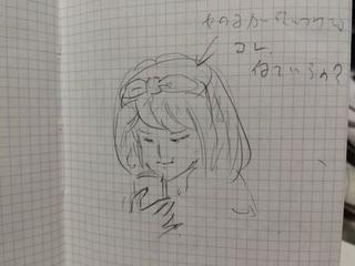IMG_3076
