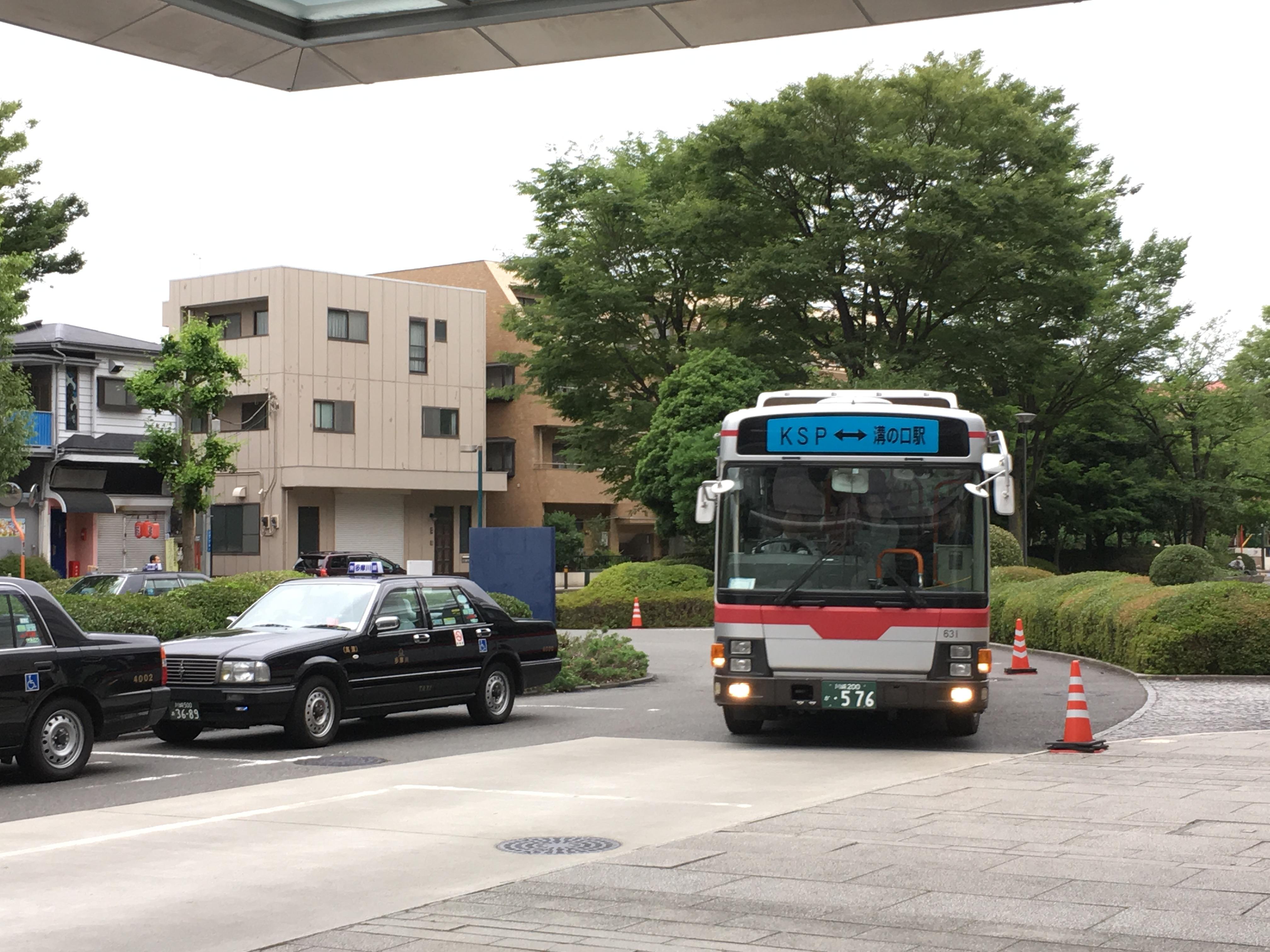 シャトルバス来た。
