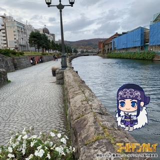有名な運河